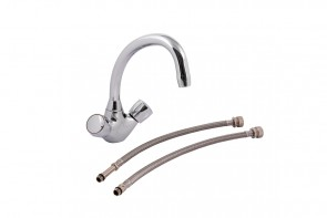 Avanti Swanneck Mono Sink MIxer